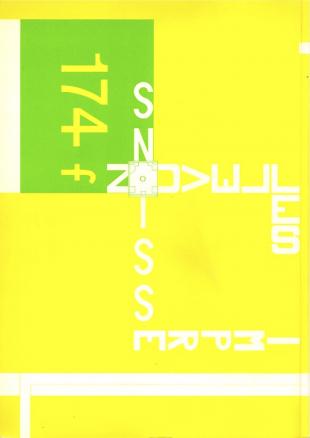 contrebandes2-copie.jpg